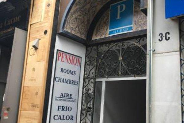 Pension Dulces Suenos - фото 21