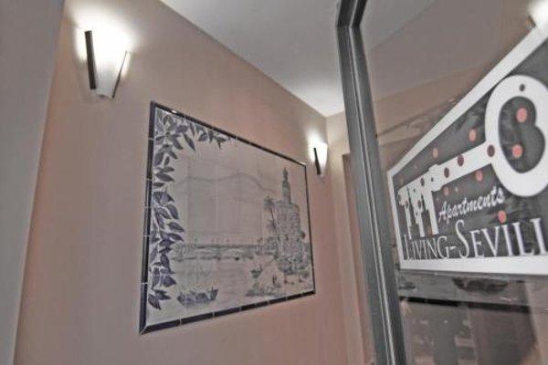 Apartamentos Living Sevilla Centro Maestranza - фото 18