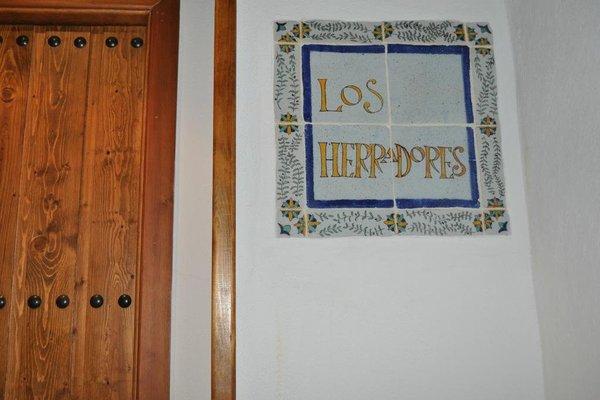 Apartamentos Rurales Peralta - фото 14