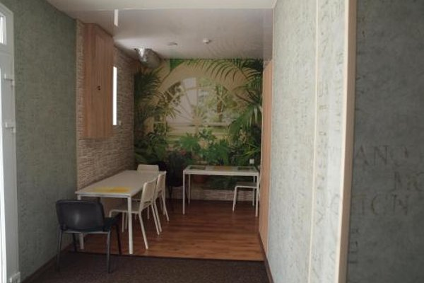 Alta Hostel - фото 19