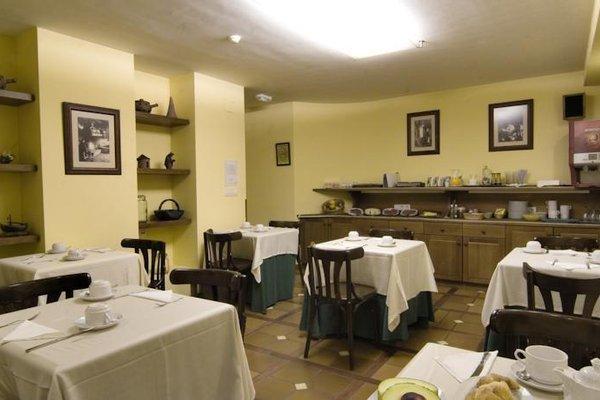 Pousadas de Compostela Hotel Pombal - фото 13