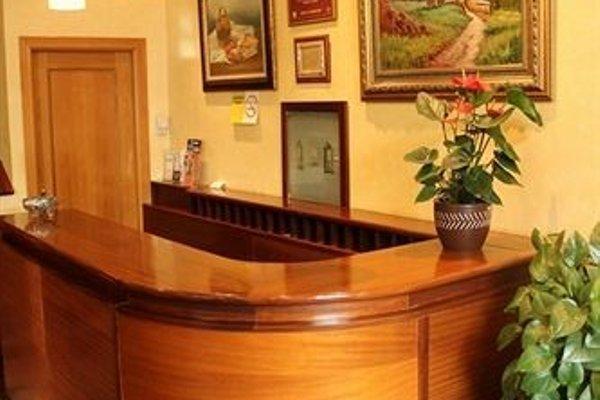 Hotel Herradura - фото 16