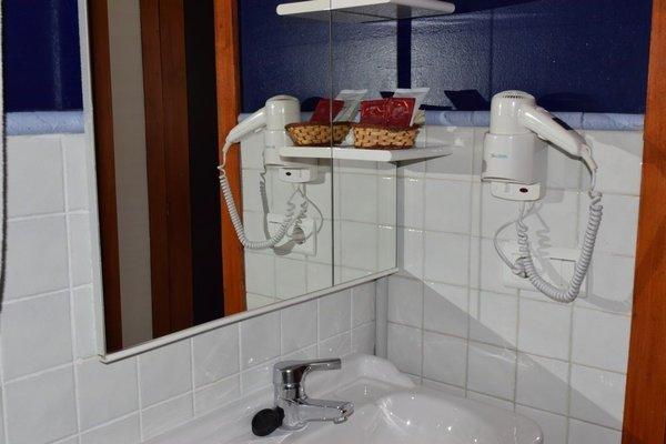 Hotel Entrecercas - фото 11