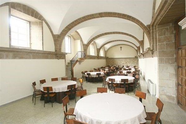 Hospederia San Martin Pinario - фото 6