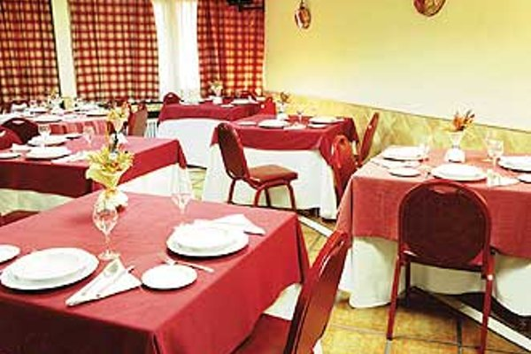 Отель City House Alisas Santander - фото 10