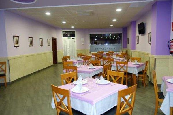 Hotel Reyes De Leon - фото 11