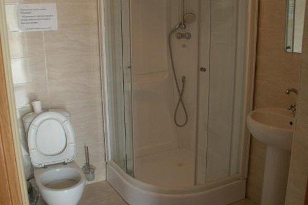 Myskhako Hotel - 28