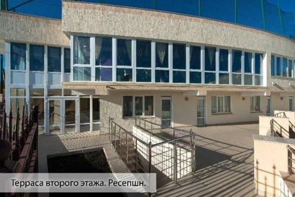 Myskhako Hotel - 4
