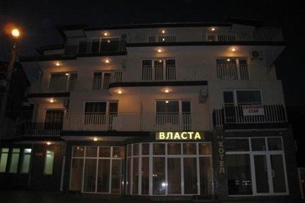 Vlasta Family Hotel - фото 22