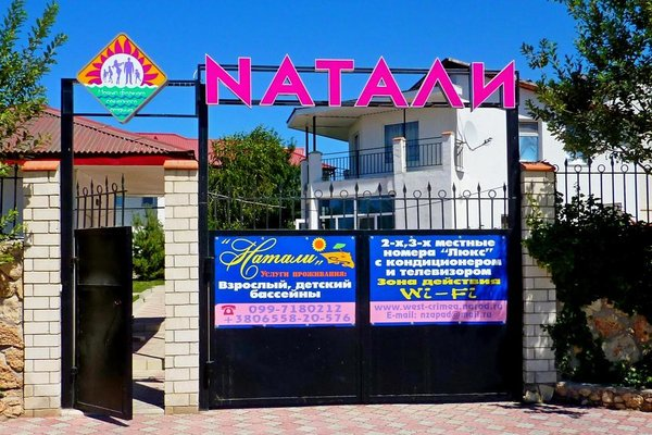 Nataly - 34