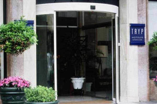 Hotel Tryp San Sebastian Orly - 23