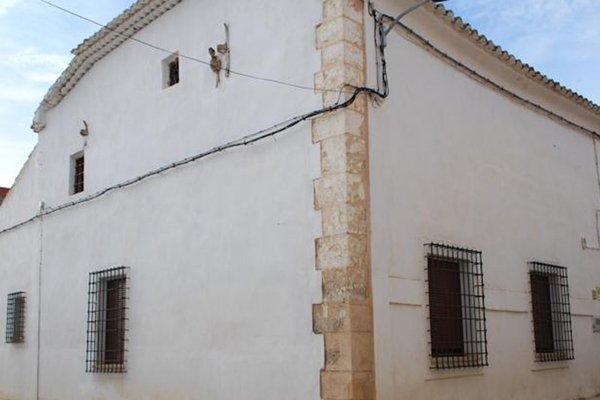 Casa Rural La Botica - фото 12
