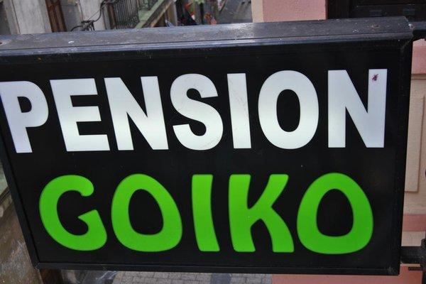 Pension Goiko - фото 17