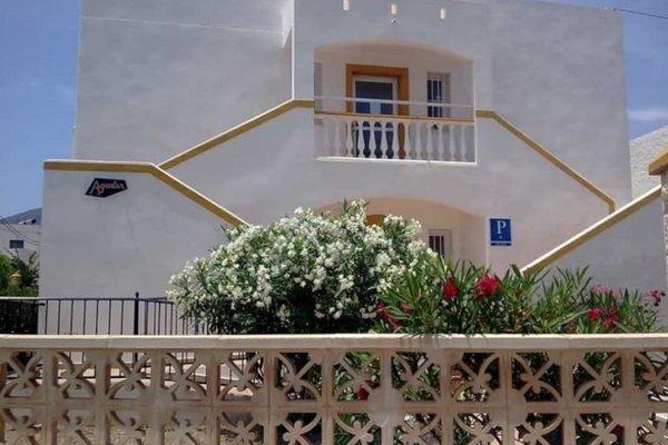 Pension Agadir - фото 5