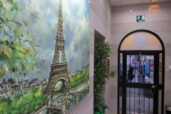 Hostal Paris - 16