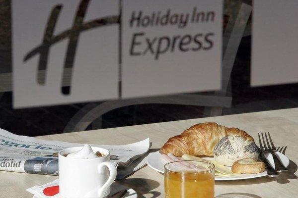 Holiday Inn Express Sant Cugat - фото 17