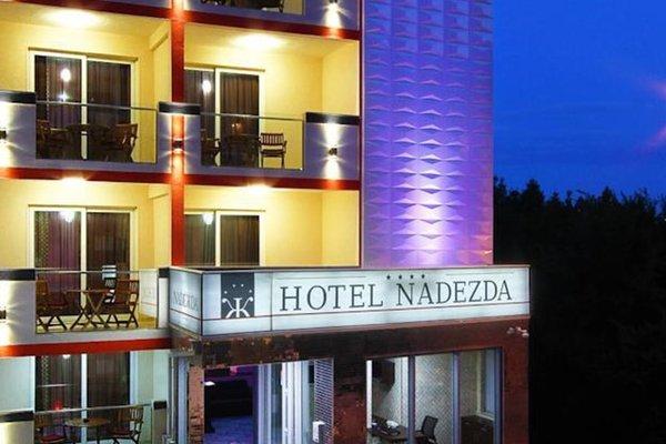 Отель Nadezda - фото 23