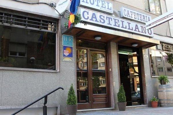 Hotel Residencia Castellano I - фото 20