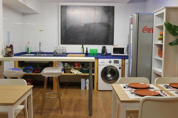Erasmus Home - фото 13