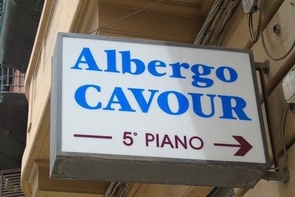 Albergo Cavour - фото 15