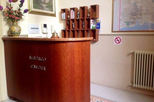 Albergo Cavour - фото 16