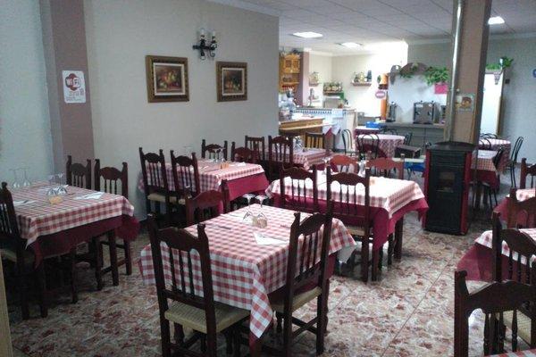 Hostal Virgen Del Rocio - фото 11