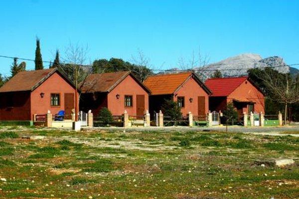 Hotel Rural El Cortijo - фото 22
