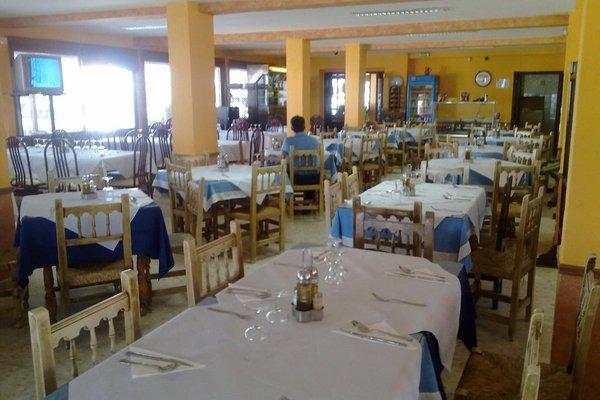 Hostal Restaurante Carlos III - 15