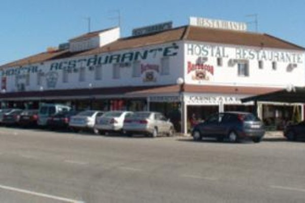 Hostal Restaurante Carlos III - 18