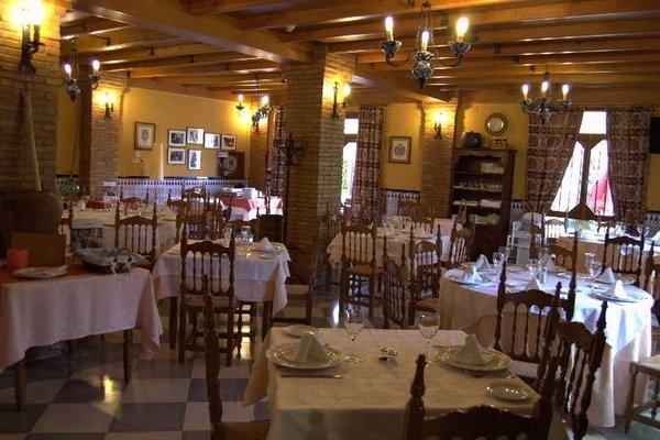 Quentar Hotel - фото 12