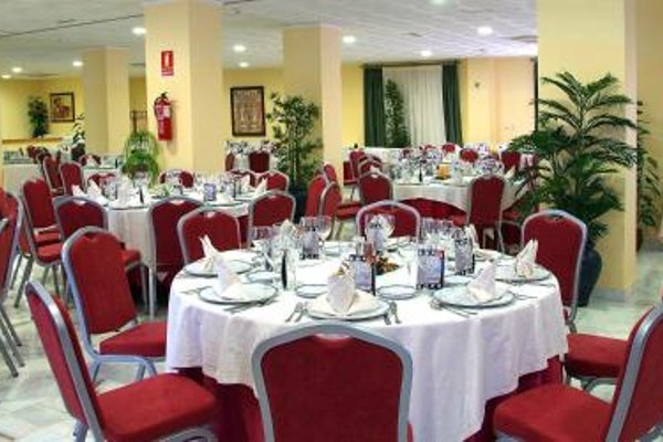 Gran Hotel Ciudad Del Sur - фото 9