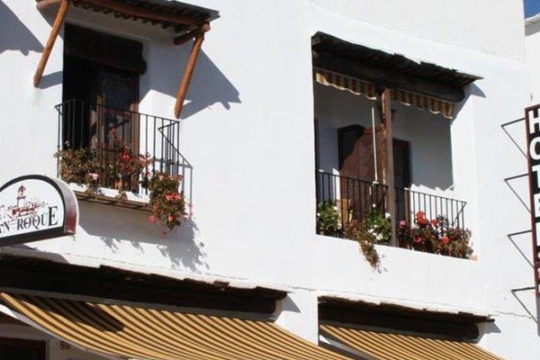 Hotel Rural San Roque - фото 11