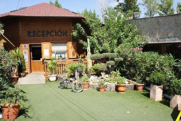 Spa Natura Resort - фото 17