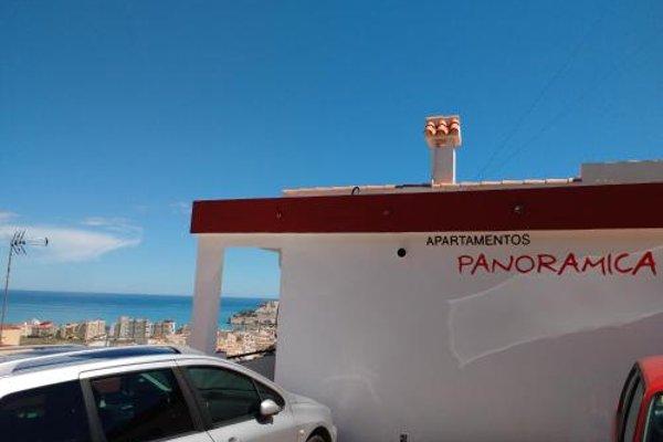 Apartamentos Panoramica - фото 23