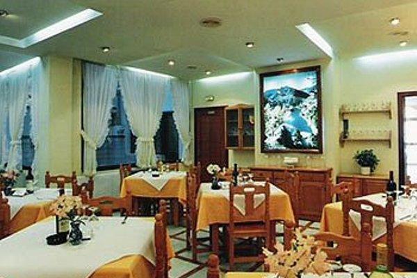 Hotel Al-Andalus - фото 15