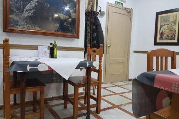 Hotel Al-Andalus - фото 3