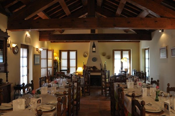 Hotel Rural Aguallevada - фото 15