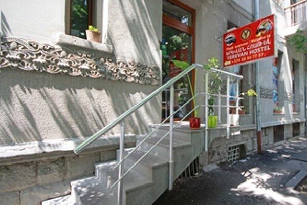 Хостел «Ереван» - фото 73