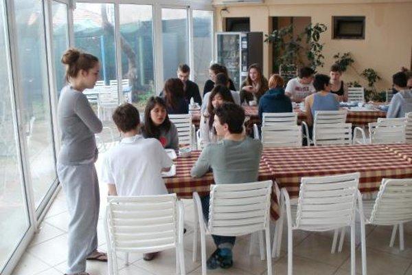 Youth Hostel Dubrovnik - фото 5