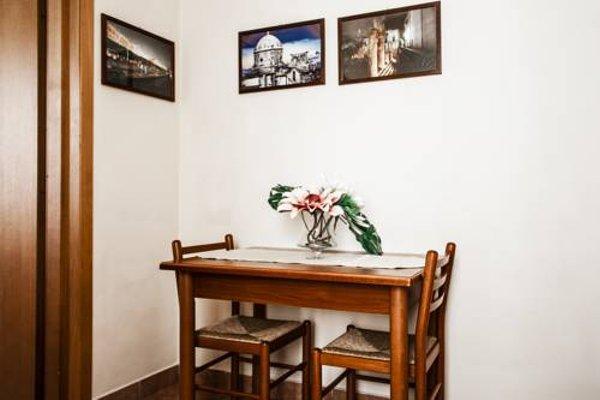 Olimpo Residence - фото 11