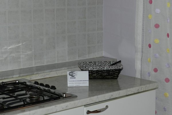 Olimpo Residence - фото 20
