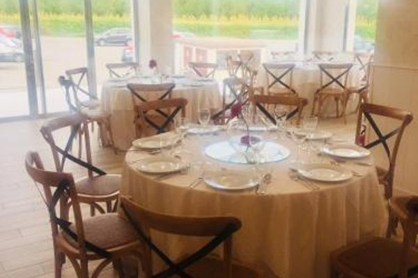 Hotel Restaurante Boabdil - фото 12