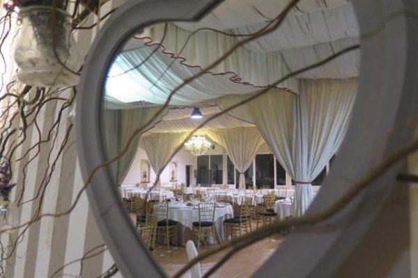 Hotel Restaurante Boabdil - фото 16