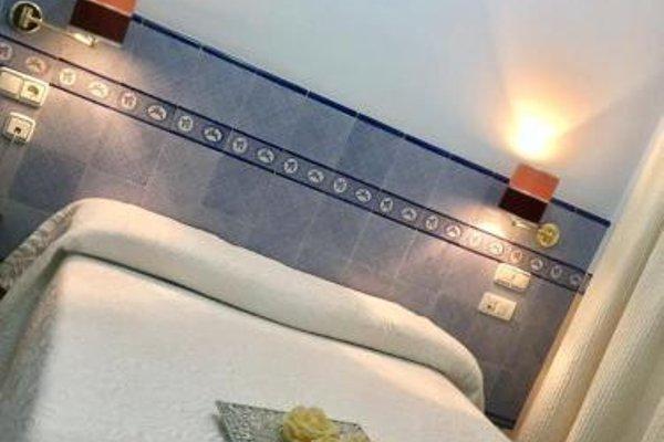 Hotel Restaurante Boabdil - фото 7
