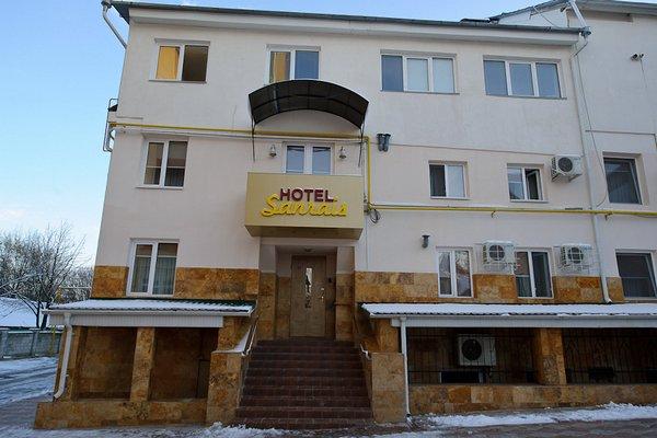 Отель Санрайз - фото 22