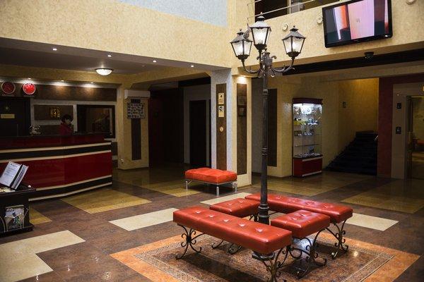 Отель «Саяногорск» - фото 16