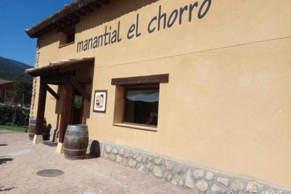 Hotel & Spa Manantial del Chorro - фото 20