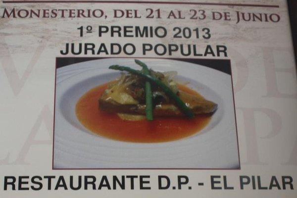 Hostal DP El Pilar - фото 19