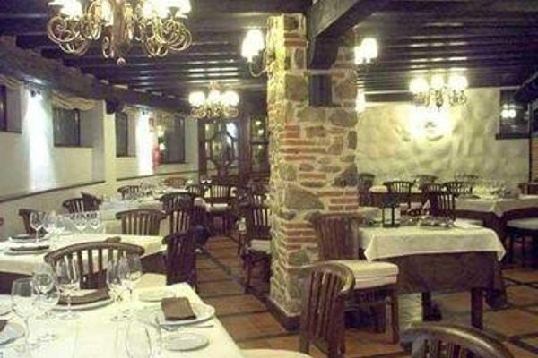 Hotel Spa Villa de Mogarraz - фото 12