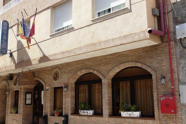 Hotel Guillermo II - фото 22